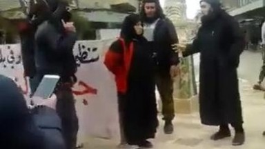 Syrian Woman Executed Under Sharia Law